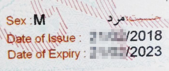 تاریخ انقضا پاسپورت دانشجویی
