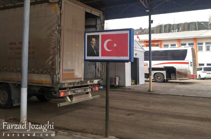عکس آتاتورک در مرز گرجستان و ترکیه (تورکگوزو - واله)