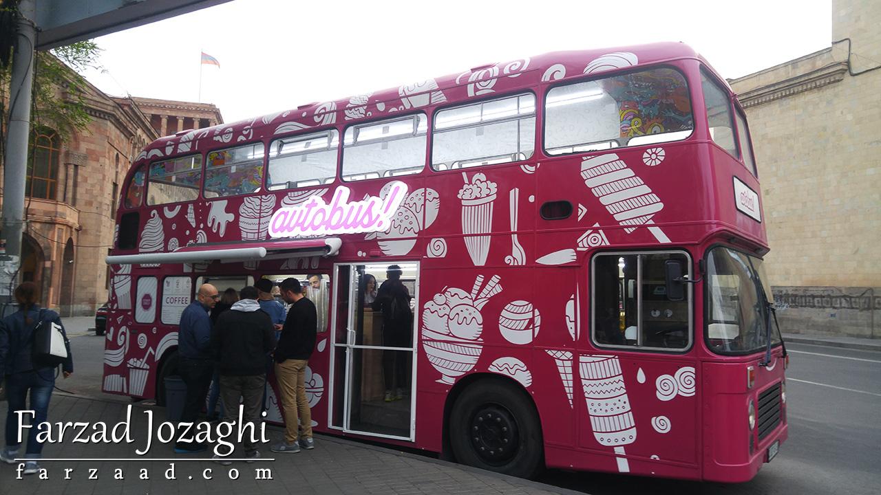 اتوبوس کافی شاپ و بستنی فروشی در ایروان