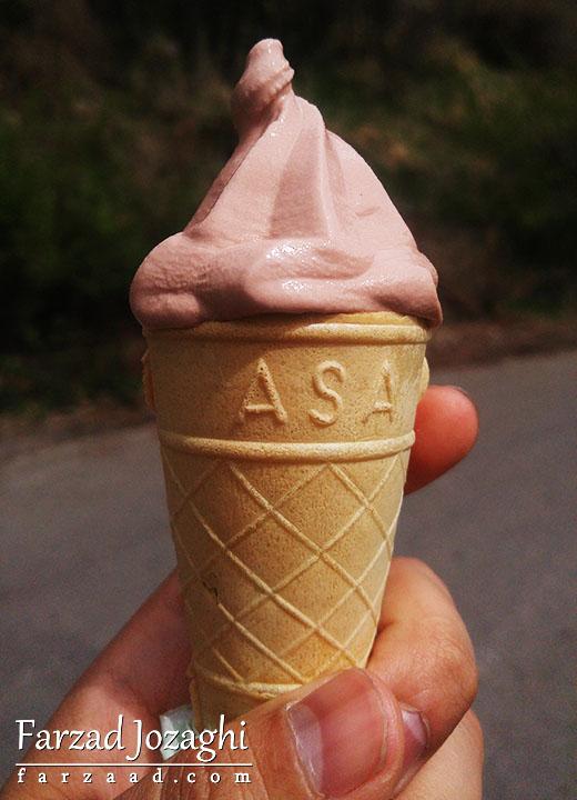 بستنی قیفی فسقلی گرون در میدان آزادی ایروان - ارمنستان