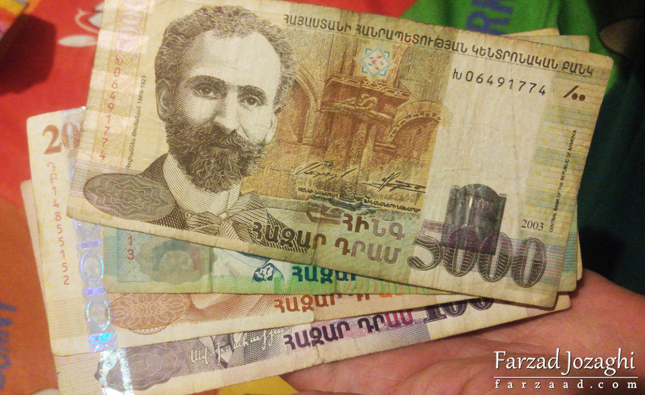 اسکناس های درام ارمنستان