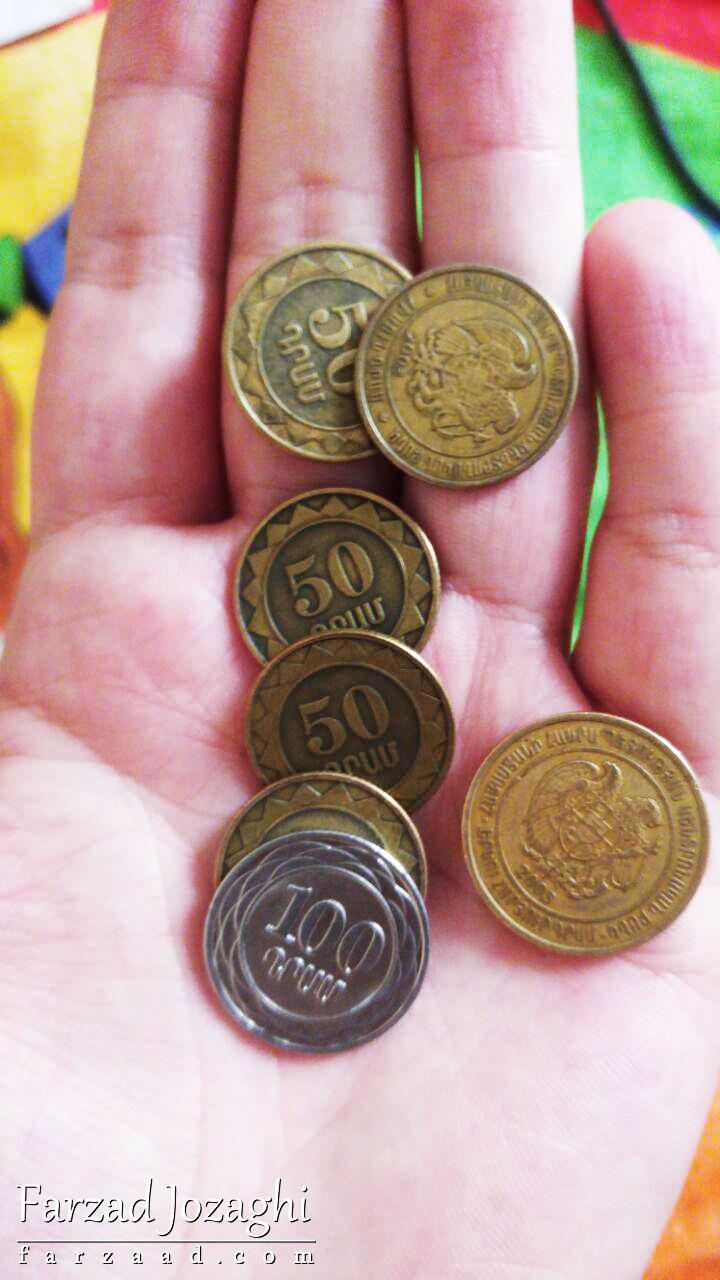 سکه های درام ارمنستان