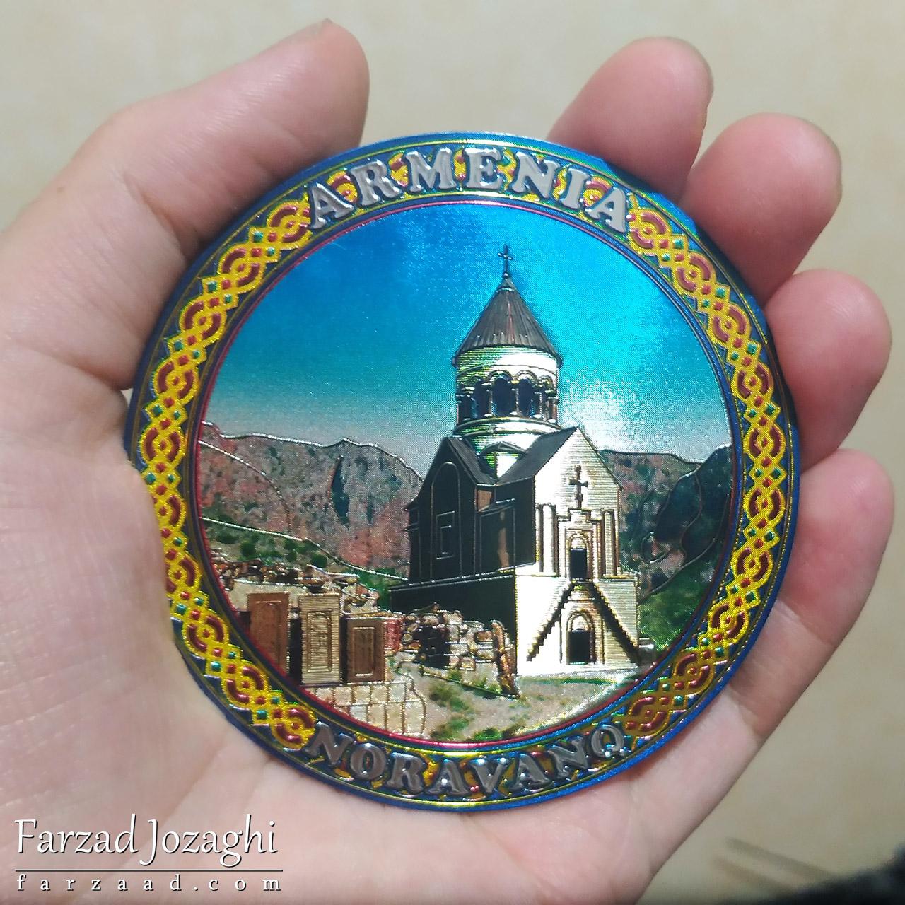 یادگاری مگنت کلیسا نوراوانک ارمنستان